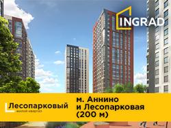 ЖК «Лесопарковый» — скидки до 10% только в июле! Квартиры от 5,9 млн рублей.